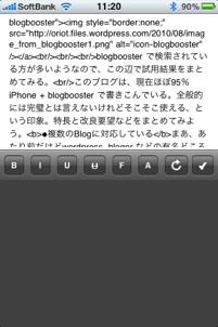 gamen-blog