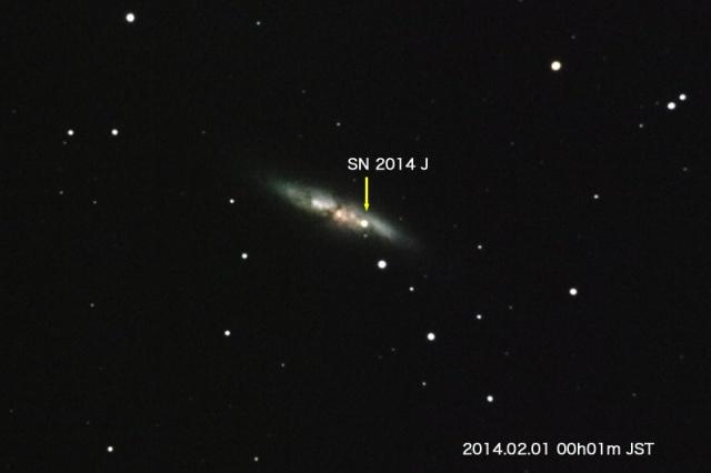 SN2014J