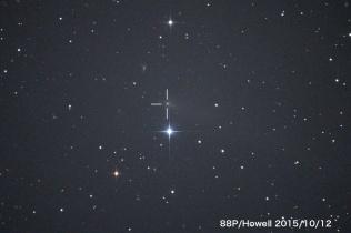 88Pハウエル彗星、15.0等
