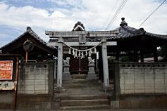 山王廃寺跡